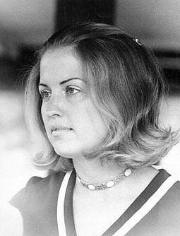 """Photo of Patricia """"Tricia"""" Ann Greene"""