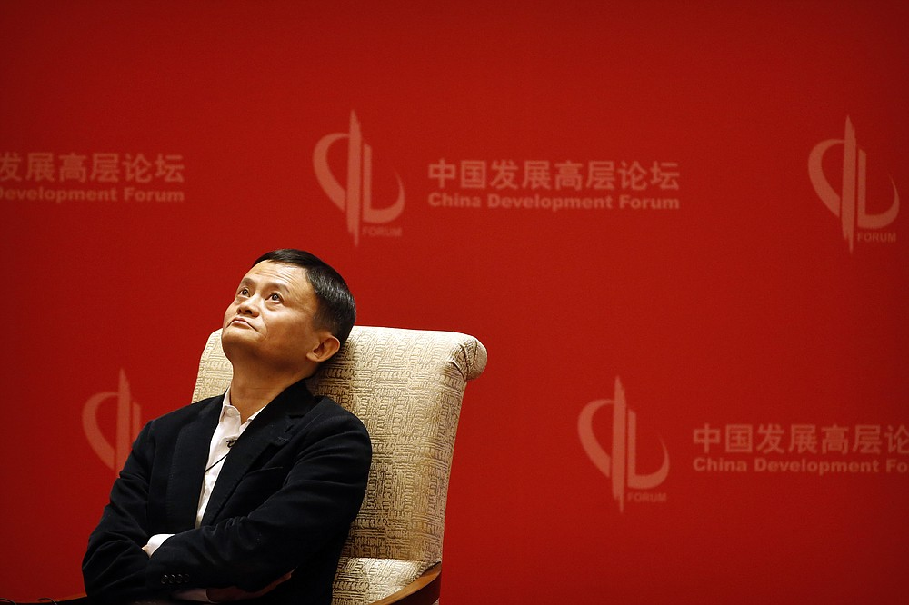 In this file photo taken Saturday, March 19, 2016, Jack Ma, executive chairman of the Alibaba Group, looks up during a panel discussion held as part of the China Development Forum at the Diaoyutai State Guesthouse in Beijing. Ma hasn't been seen since he angered regulators with an October 2020 speech. That is prompting speculation about what might happen to the billionaire founder of Alibaba Group, the world's biggest e-commerce company.(AP Photo/Mark Schiefelbein, File)