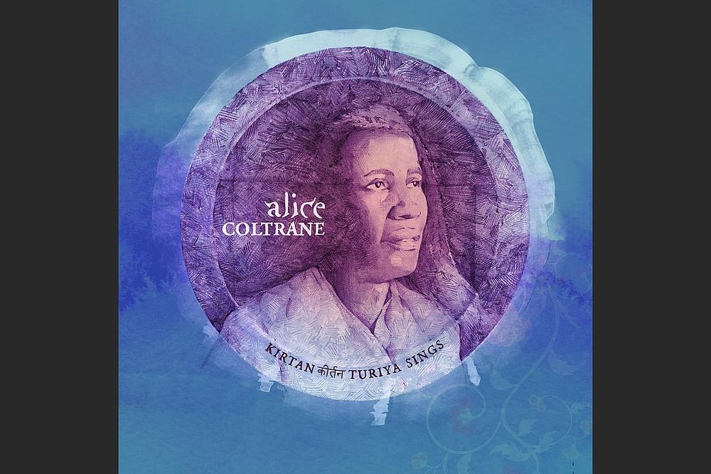 """Kirtan: Turiya Sings"" by Alice Coltrane (Courtesy of Impulse! Records)"